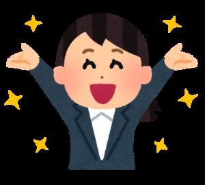 浜坂5丁目 新築建売1号地 4LDK