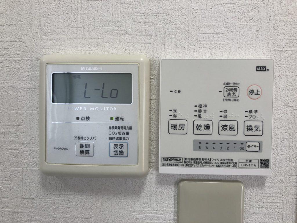雨の日の洗濯物も浴室乾燥機で楽々!(風呂)