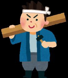浜坂 リフォーム済み中古住宅 4LDK オール電化